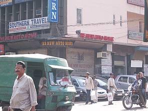 delhi12