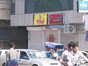 delhi17